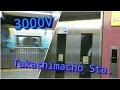 【冒頭に3000V現る】三菱エレベーター 高島町駅 の動画、YouTube動画。