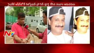 One More Twist in Gangster Nayeem Case || End Less Nayeem Crime || NTV