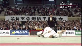 All Japan Judo Championships 2014 Quarter final~Final