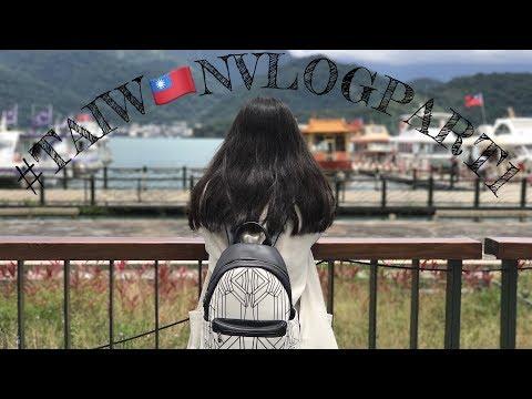 TAIWAN TRAVEL VLOG 2017 台湾 PART I | Taipei (台北)& Taroko Gorge National Park (太鲁阁国家公园)