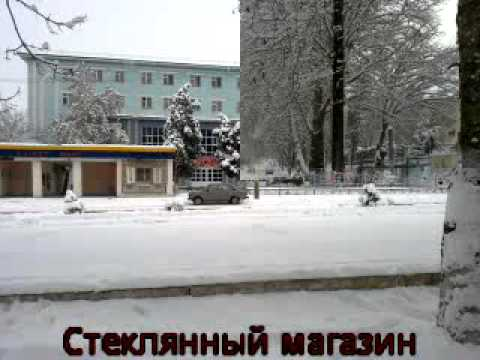Алмалык Февраль2012 с комментариями к фото