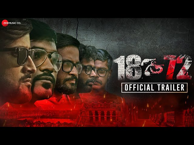 18 te 72 - Official Movie Trailer | Jammy B | Avishek R | Kaustav G | Suma D | Gourab C