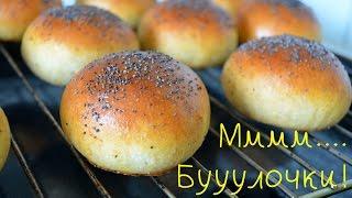 Булочки для гамбургеров // Сдобные булочки // Baking with Dianatadi