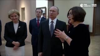 Путин в Третьяковке