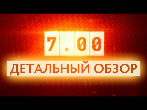 видео: dota 7.00 - ДЕТАЛЬНЫЙ ОБЗОР