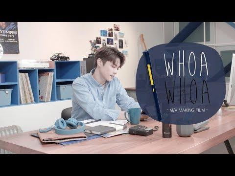 [네오스마트펜X김이나&에디킴] 워워(WHOA WHOA) M/V Making Film