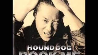 HOUND DOG - ROCKS