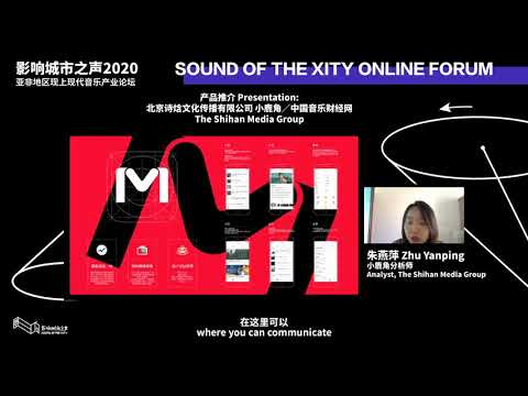 Sound Of The Xity 2020 Online Forum: Presentation of The Shihan Media Group
