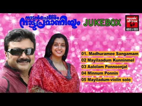 Non Stop Malayalam Nostalgic Film Songs Collection   Nadan Pennum Nattupramaniyum Malayalam Songs