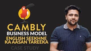 Cambly-Business Model | Case Study | English Seekhne Ka Best Tareeka