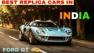 Top 10: Best Replica Cars in INDIA