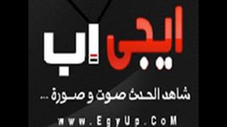 كيفية التحميل من موقع ايجى اب Egyup