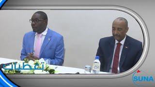 البرهان : نريد أن نصل الي تراضي وطني يشمل كل السودانيين ويحقق السلام الشامل  والاستقرار بالبلاد