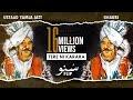 Das main ki pyar wichon khatya [#Sunno Trap Remix] - Yamla Jatt & GHAURI   Bass Boosted / Tik Tok