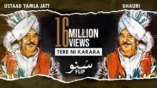Das main ki pyar wichon khatya [#Sunno Trap Remix] - Yamla Jatt & GHAURI | Bass Boosted / Tik Tok