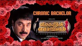Chronic Bachelor 2003: Full Malayalam Movie I Mammootty