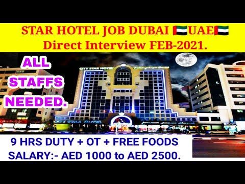 Star Hotel job vacancy for Dubai UAE🇦🇪 2021 // All staffs needed // Direct interview // Dubai jobs.