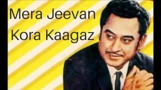 Download Mera Jeevan Kora Kagaz Karaoke Song MP3 song and Music Video