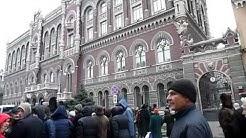 НБУ в осаде пенсионеров,  бомжей, алкоголиков и студентов