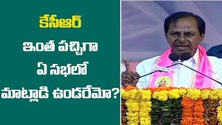 telangana latest political news