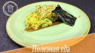 Салат  из  крабовых палочек, кус-кусом и авокадо. Сытный, вкусный, но легкий.