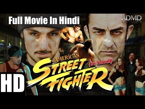 American Street Fighter (2016) Full Movie in Hindi | Hollywo