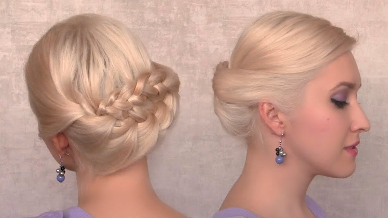 Braided Updo Hairstyle Tutorial YouTube