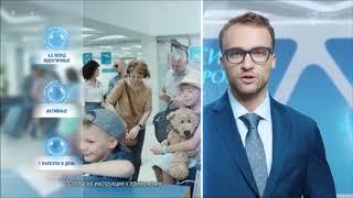 Реклама Максилак   Июль 2019