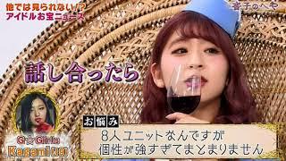 【PASSPO】杏子のへや #03