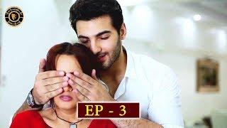 Meri Baji Episode 3 - Top Pakistani Drama