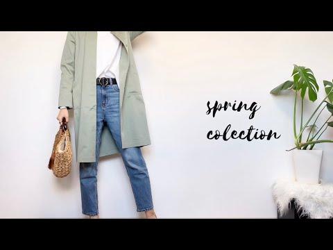 [春服]GU、ローリーズ、1週間着まわしコーデ 、お気に入りの服