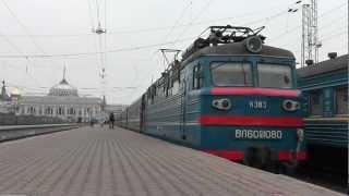 Отправление поезда №34 Одесса - Москва