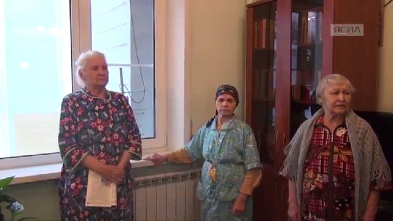 дом престарелых в махачкале