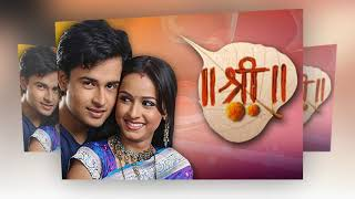 Shree Title song by Zee Tv