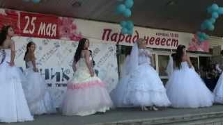 парад невест Белебей 2014