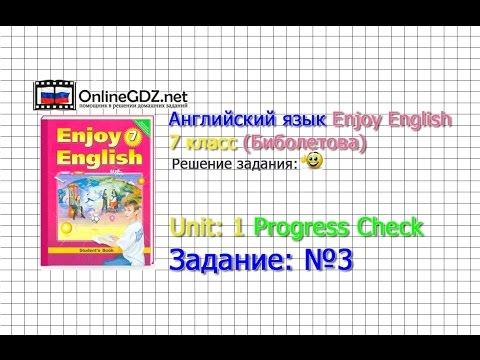 Задание английский язык 7 класс скачать