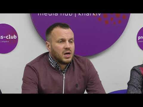 ObjectivTv: Слобожанській митній Держмитслужбі підбили підсумки роботи