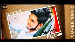 pechellam thalattu pola song Lyrics _ Newyork Nagaram Cover _ Paul Rio David