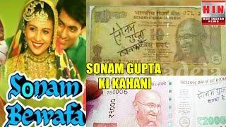 Sonam Gupta top google search in 2016 | sonam gupta bewafa hai