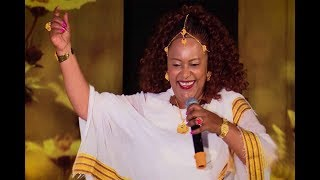 free mp3 songs download - Ethiopian music aster kebede mp3 - Free