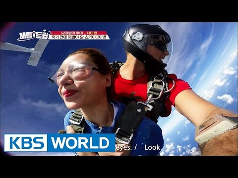 "Battle Trip | 배틀트립 – Ep.15:  ""Win By Day and Night"" tour in Saipan [ENG/2016.09.04]"