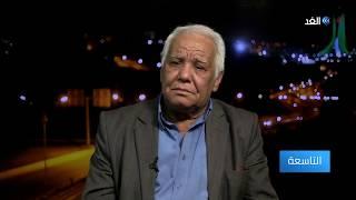 عبد العالي رزاقي يكشف عن فشل اتفاق بين أسرة بوتفليقة والمؤسسة العسكرية فما السبب؟
