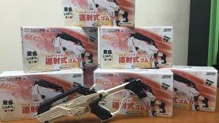 [ショック‼︎] フルオートマチックの連射式ゴムガン 量産してみた。 第4弾 ニコニコ動画×TAiTO 日本ゴム銃射撃協会 プライズ限定