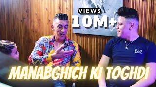 Mohamed Marsaoui & Zakzouk | Manabghich Ki Toghdi | Clip Officiel 2021