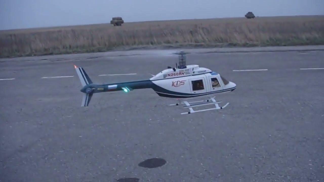 RC Jet Ranger Bell 206 (450 size) / HK 450 fuselage