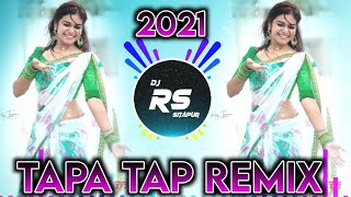 2021 Tranding Song Tapatap Sath Samundar Par || Tapatap Remix DJ RS Sitapur