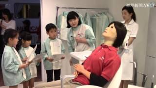 ロボット使い歯科治療を体験 キッザニア甲子園