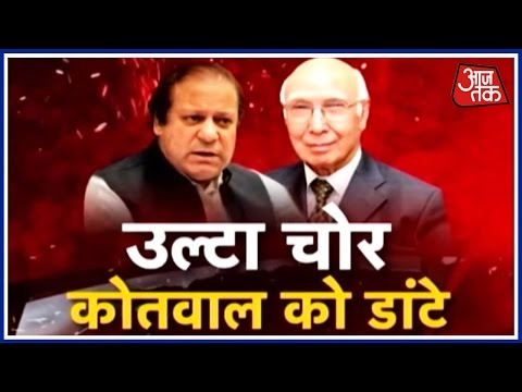 Halla Bol: Know The Lies Told By Nawaz Sharif In Joint Session Of Pakistan's Parliament