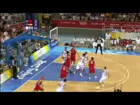 Spain vs China - Men