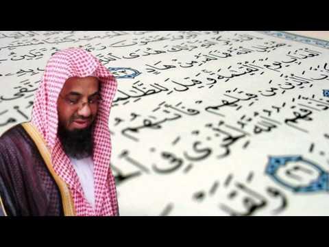 سورة الأنفال - سعود الشريم - جودة عالية Surah Al-Anfal